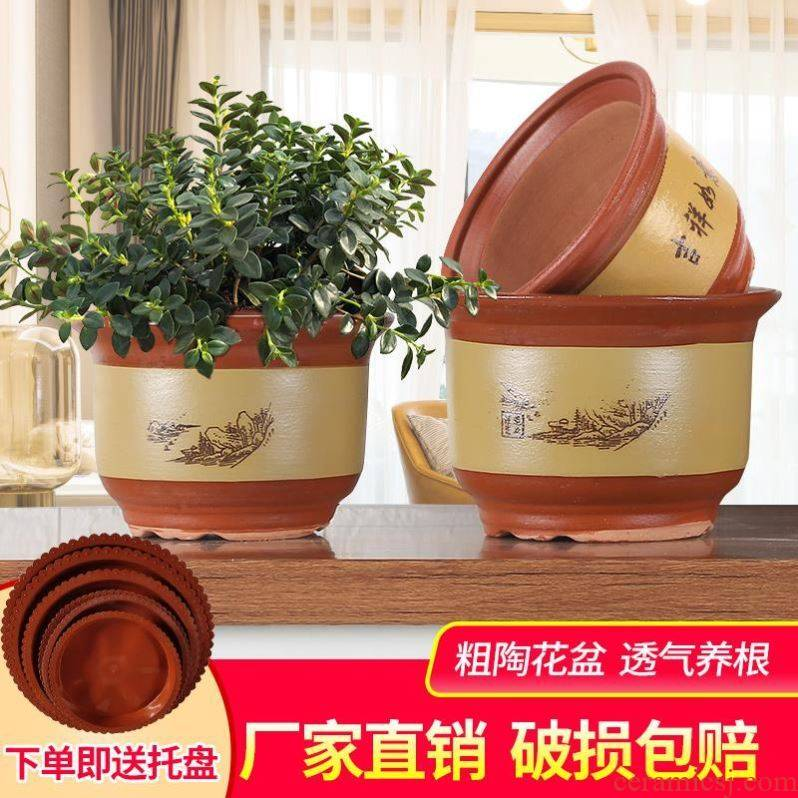 Coarse sand garden flowers sitting room of large diameter thick heavy pot circular household Chinese rose garden large green plant ceramics