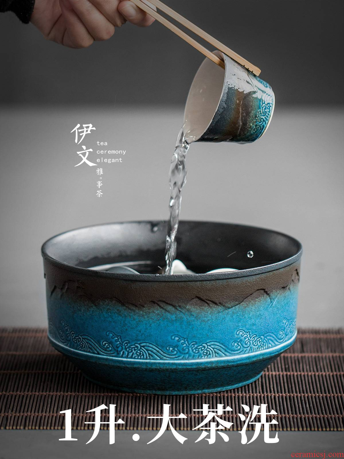 Even creative tea wash tea kungfu tea set ceramic water Japanese zen writing brush washer water jar is large