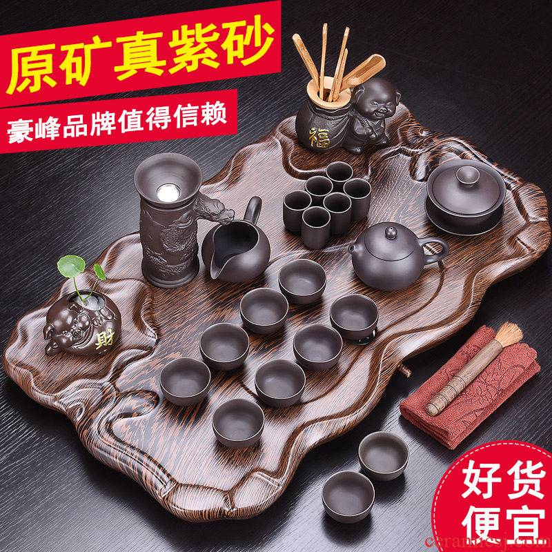 Ceramic teapot teacup HaoFeng purple sand tea set household kung fu tea tea science and technology, wood real wood tea tray