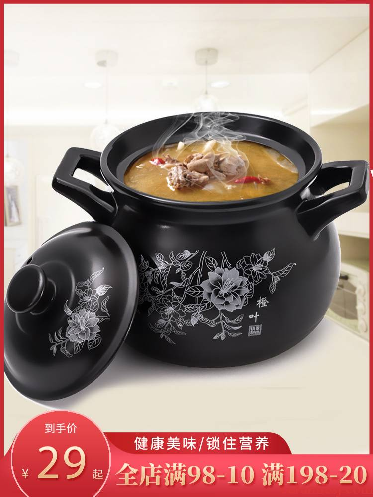 Orange leaf casserole stew ceramic flame small casserole soup cooking porridge health high - temperature heat - resistant simmering gas household