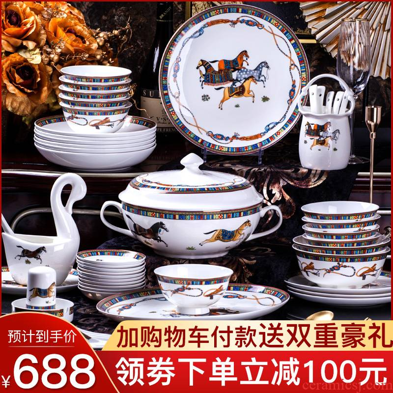 Dishes suit household European high - grade dining utensils jingdezhen ipads porcelain tableware suit Dishes composite ceramic plates
