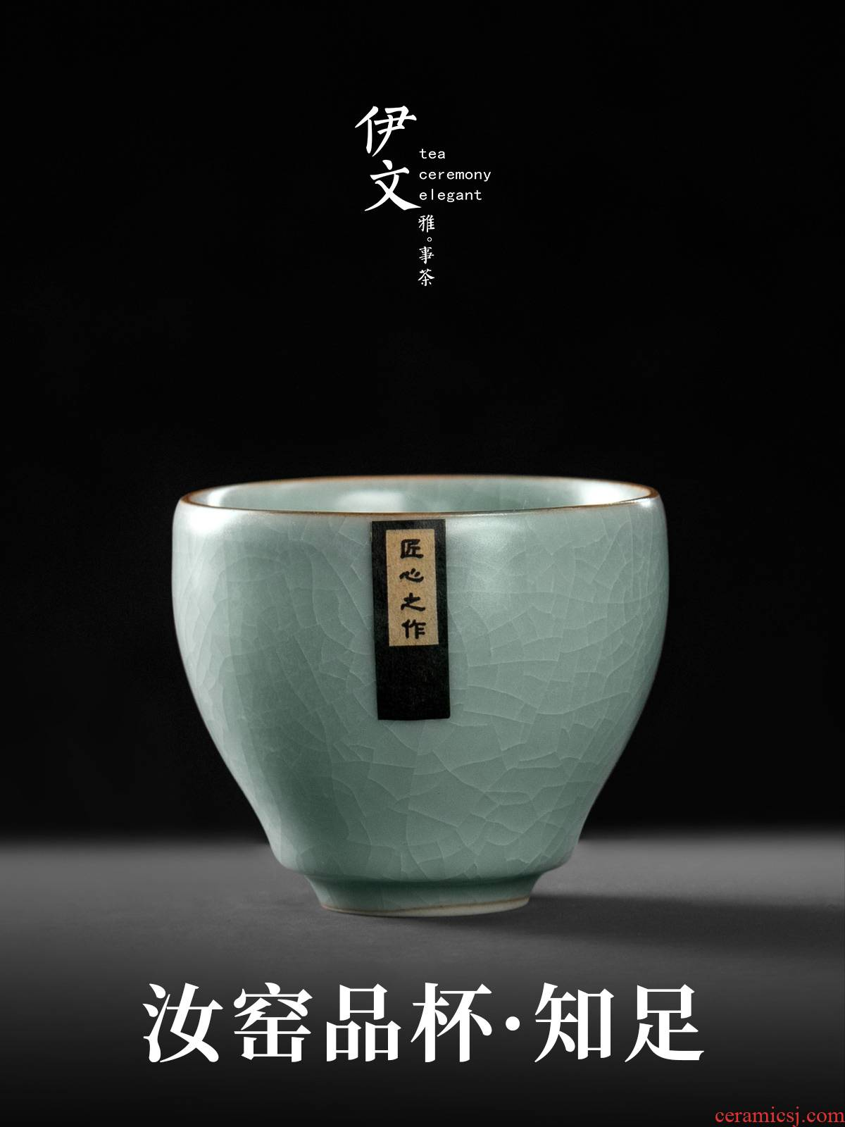 Even your up ceramic cup sample tea cup masters cup single tea cups sliced open, cyan single kung fu tea day