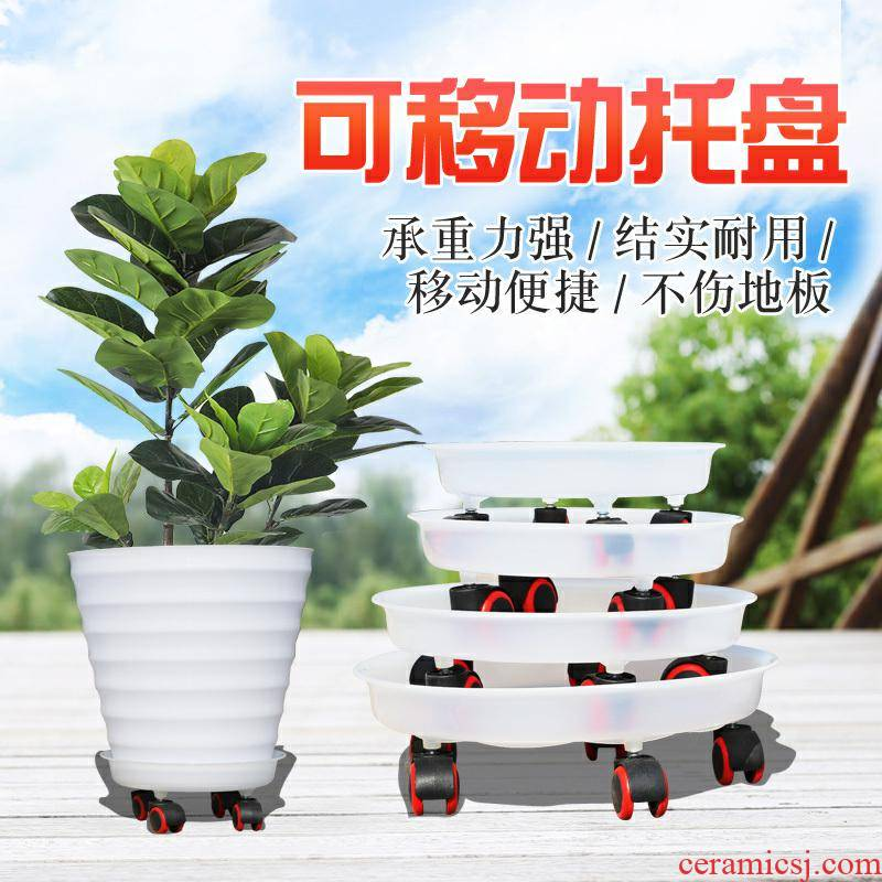 Flower pot tray was universal wheel plastic pallet money plant Flower tray was circular thickening plastic base version a Flower pot
