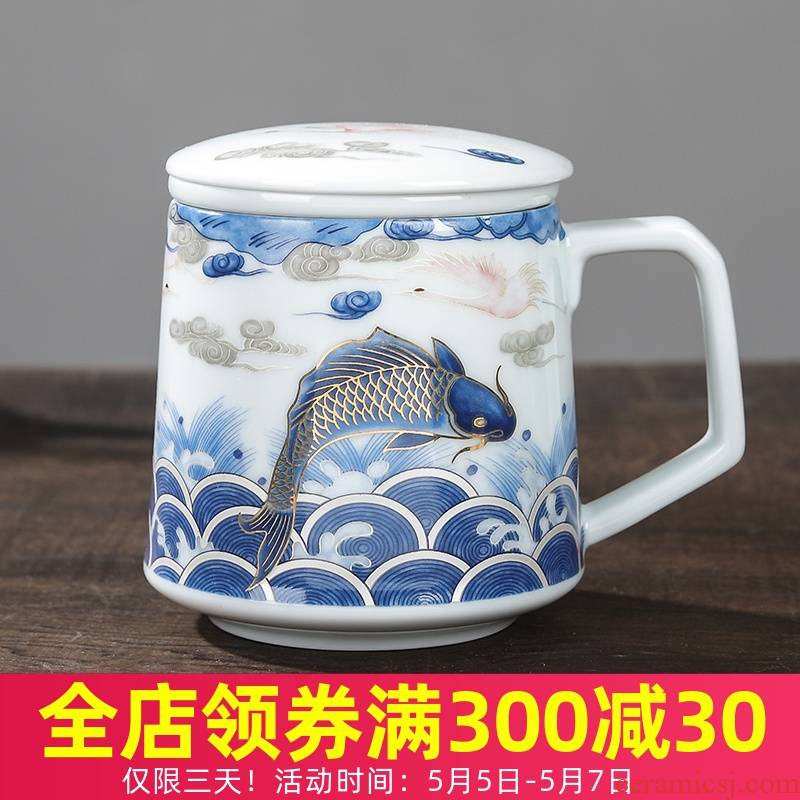 The large capacity of jingdezhen blue and white porcelain cup mark glass ceramic filter cup with cover tea cup home office