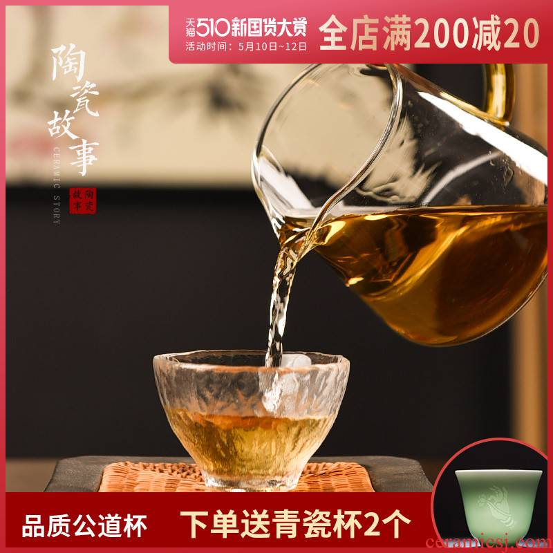 Ceramic fair story glass cup) one more suit heat - resistant high - grade kung fu tea tea accessories points