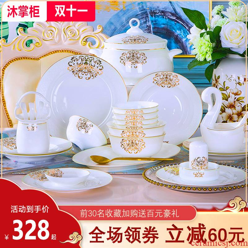 Treasure the dishes suit Chinese style household suit ipads bowls at the South Pole plate tableware European - style gifts/bowl chopsticks combination