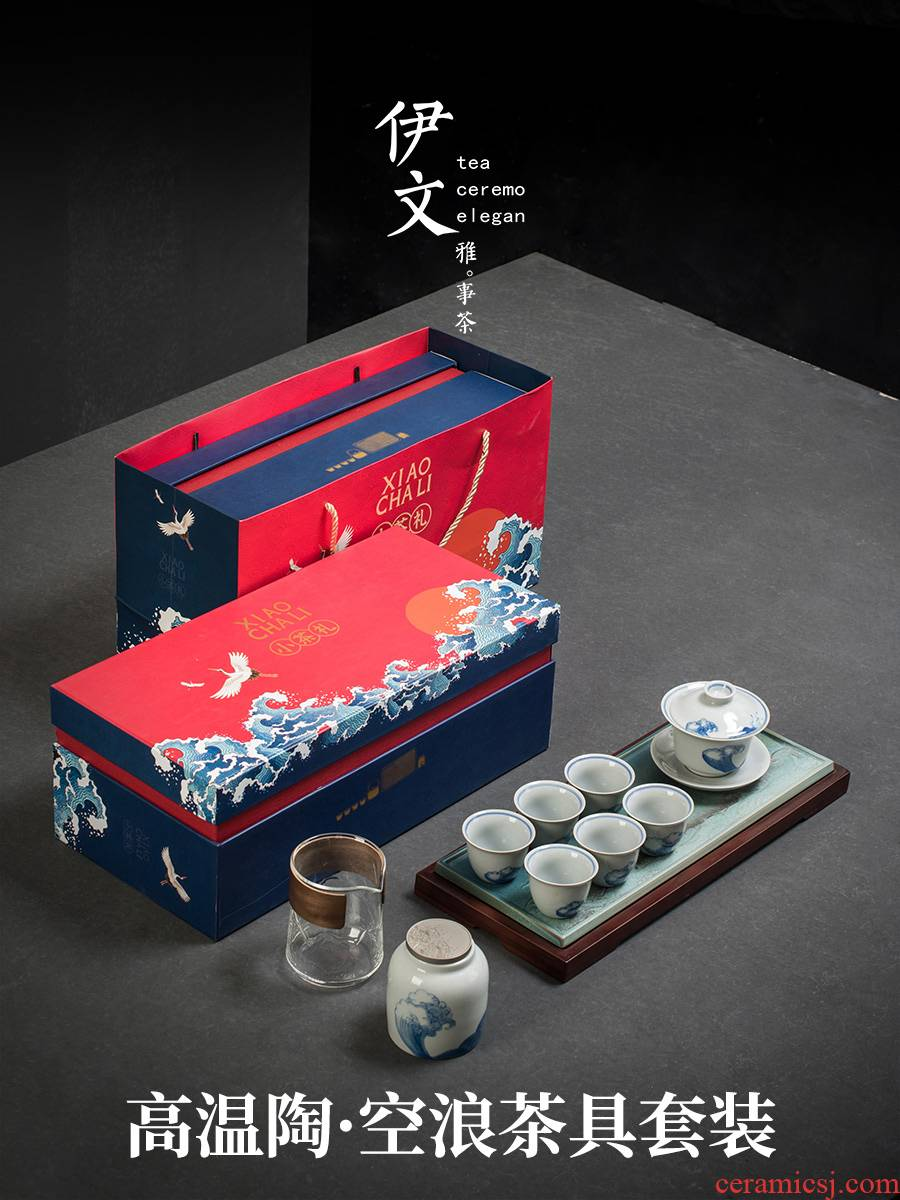 Evan ceramic empty sea tea set household contracted tureen tea caddy fixings dry tea tray of a complete set of gift box