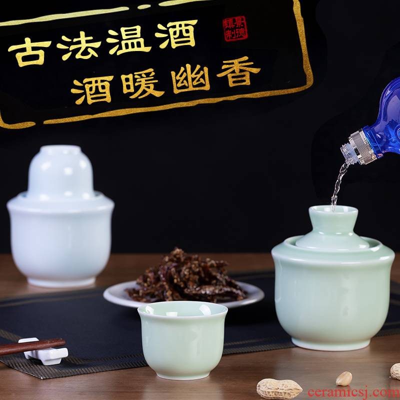 Lo wei wen hip household iron jar of jingdezhen ceramic old wine suits for liquor rice wine wine wine