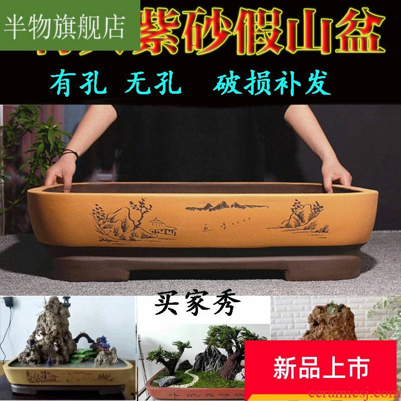 Extra large purple sand flowerpot large rectangular oval bore have no 70 cm rockery absorbent stone stump bonsai pot