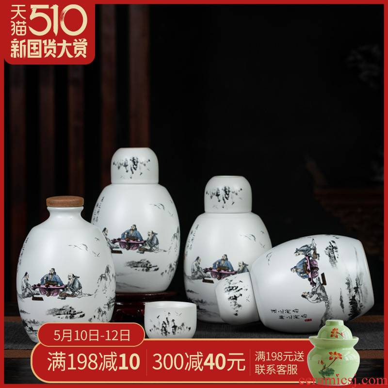 Bottle of jingdezhen ceramic 1 catty three catties five liquor bottles of archaize empty bottles hip flask creative furnishing articles household small jars