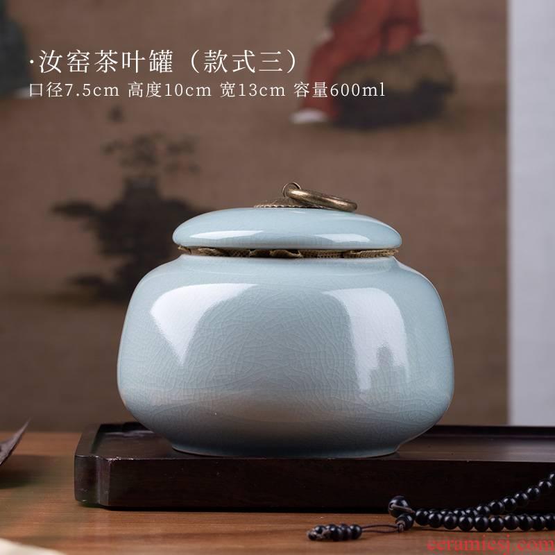 And your up with jingdezhen ceramic seal pot tea caddy fixings portable puer tea storage POTS tea accessories