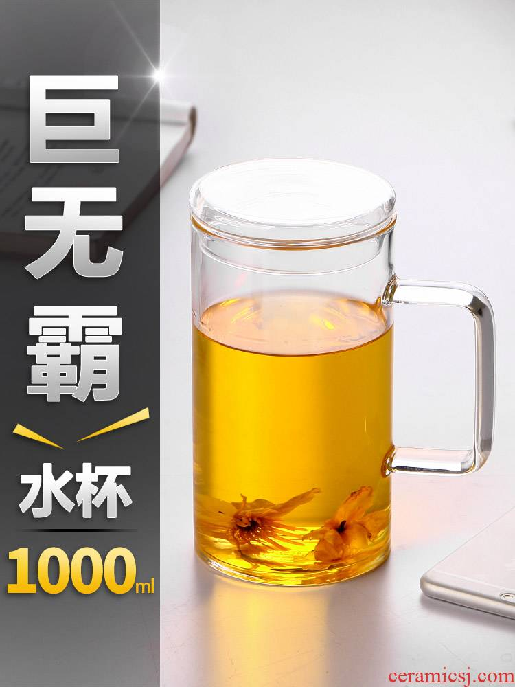 ZuoMing right is super high temperature resistant capacity of glass cup transparent water cups with cover home take 1000 ml