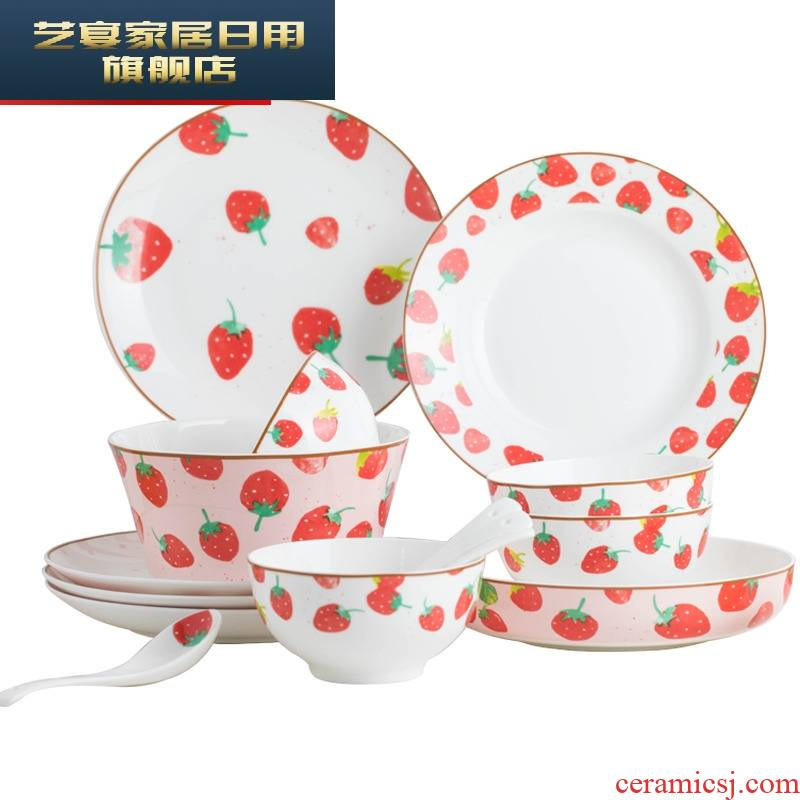 Lovely what dishes suit household web celebrity ins sweethearts bowl chopsticks tableware (plate nice dishes