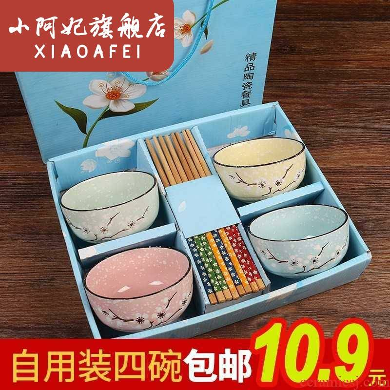 The Chopsticks at home eat rice bowl, lovely gift set to use suit small bowl gift boxes tableware ceramic bowl to eat