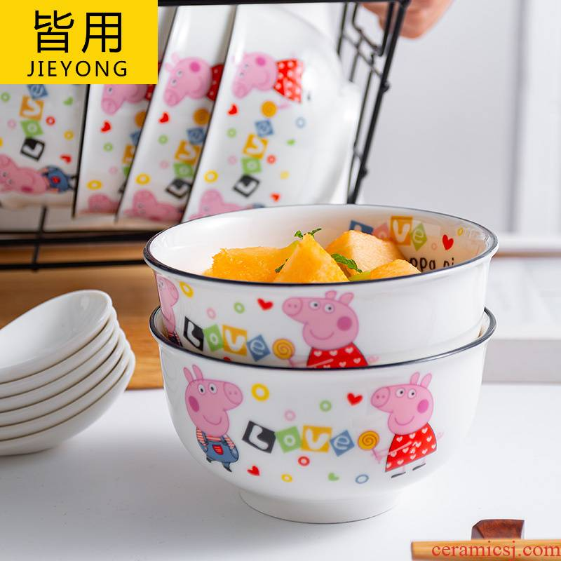 """Eat paggy bowl home page, a single parent giving the hot contracted ceramic tableware web celebrity rice bowls"