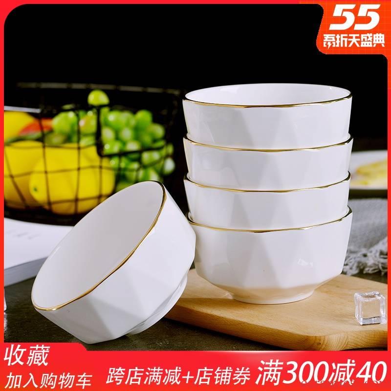 Jingdezhen up phnom penh European creative ipads porcelain bowl suit household move, lovely eat rice bowls ceramic surface large bowl