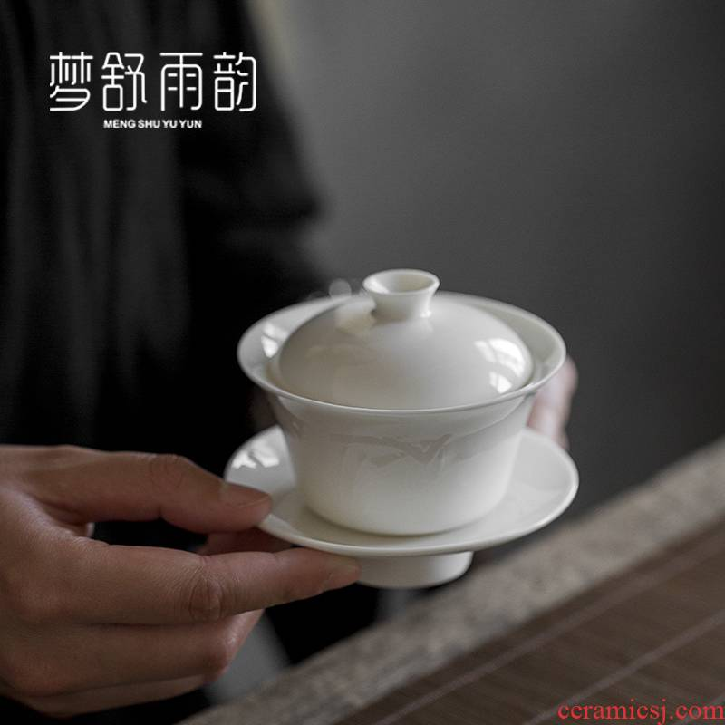 Dream ShuYu rhyme white porcelain relief only three tureen tea cups a single ceramic bowl with restoring ancient ways is kung fu tea tea bowl