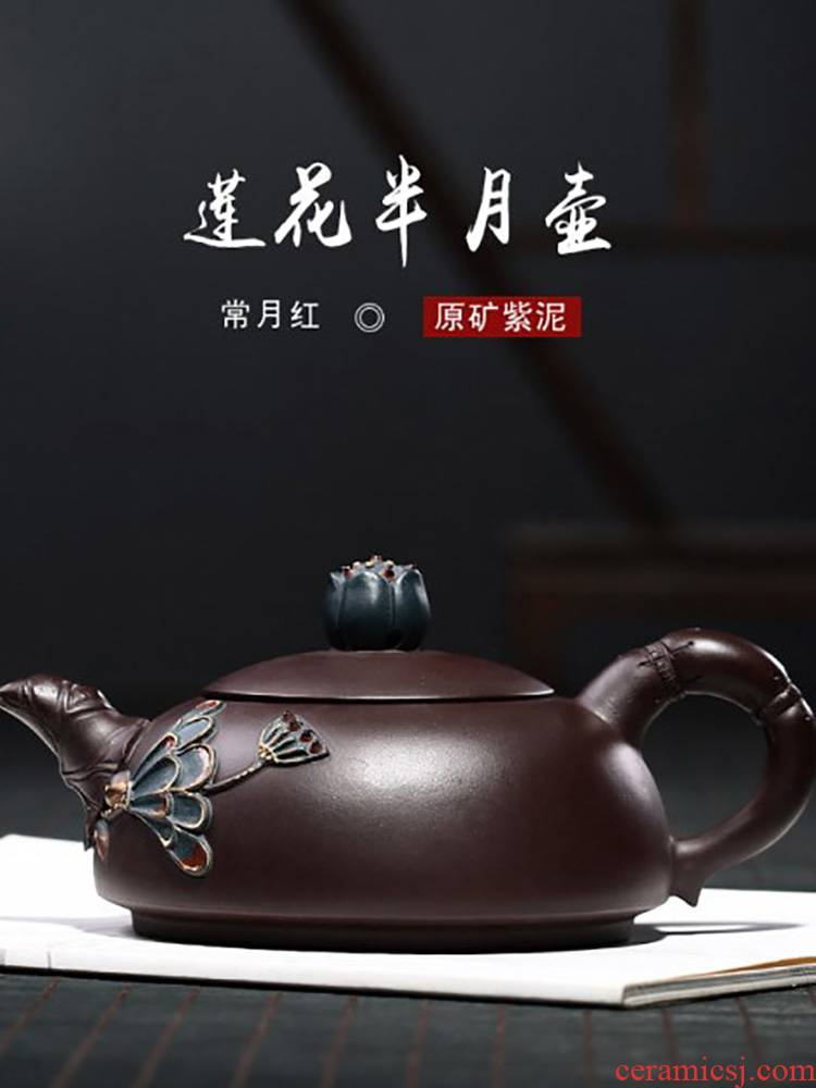 Yixing it undressed ore famous pure manual purple clay teapot famous single pot of kung fu tea tea kettle