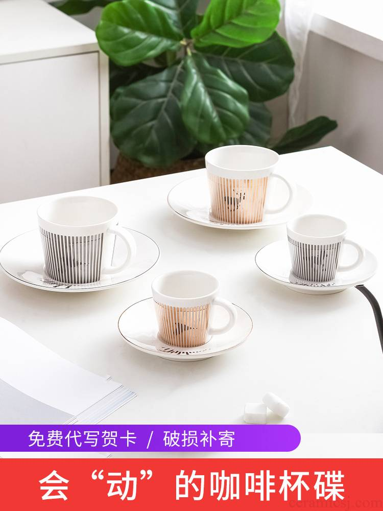 Creative ins ceramic European wind running mirror reflection coffee cups and saucers contracted English small key-2 luxury afternoon tea set