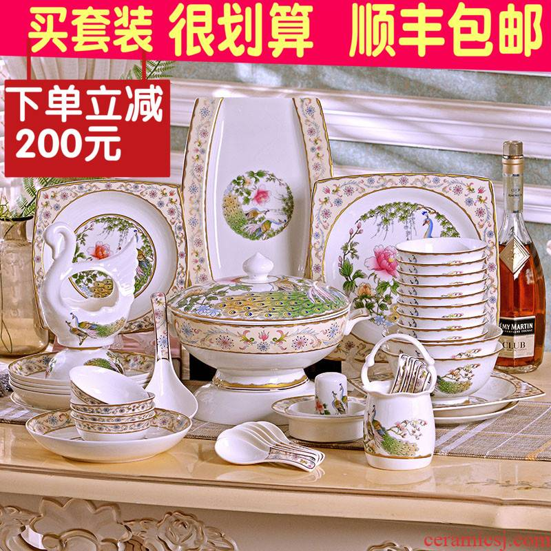 Jingdezhen 60 head bowl dish dish spoonful of soup boil tableware suit Chinese style household quality ipads porcelain enamel rice bowls food dish