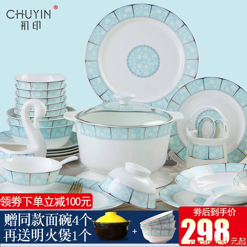 Jingdezhen ceramic tableware suit dishes household combination of high - grade up phnom penh simple small pure and fresh and continental dishes suit