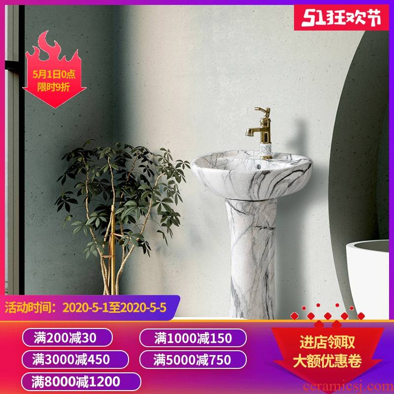 Pillar lavatory small family, creative household contracted ceramic marble balcony toilet lavabo console
