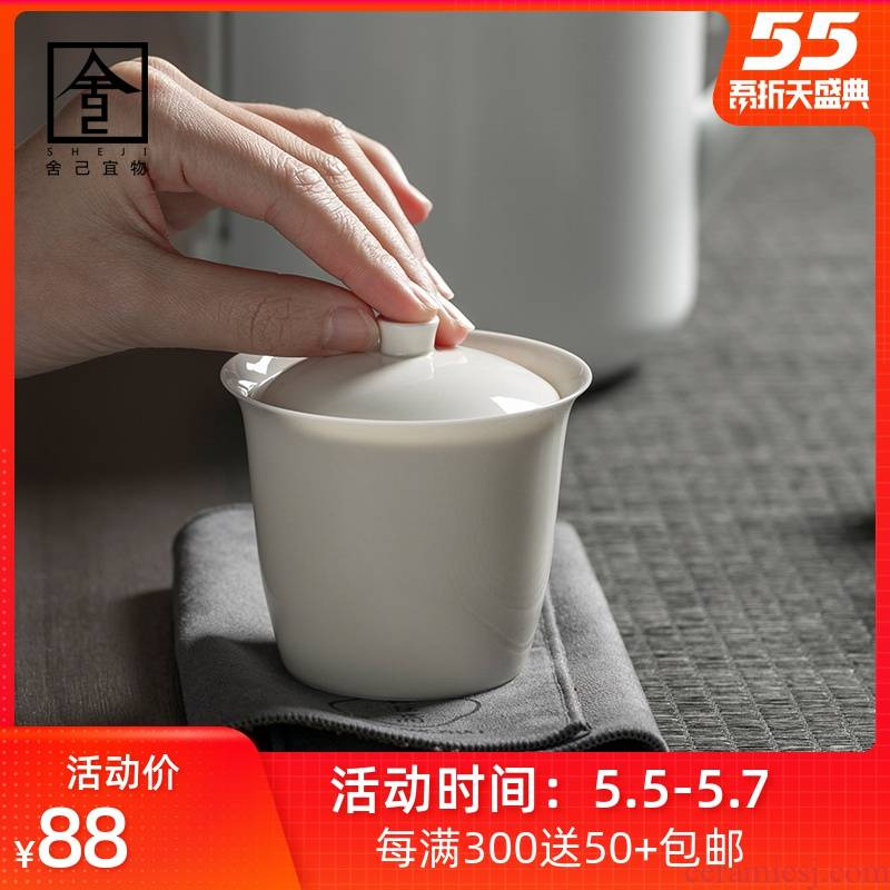"The Self - ""appropriate physical plant ash Japanese tureen jingdezhen single CPU use kung fu tea bowl with a single suit"