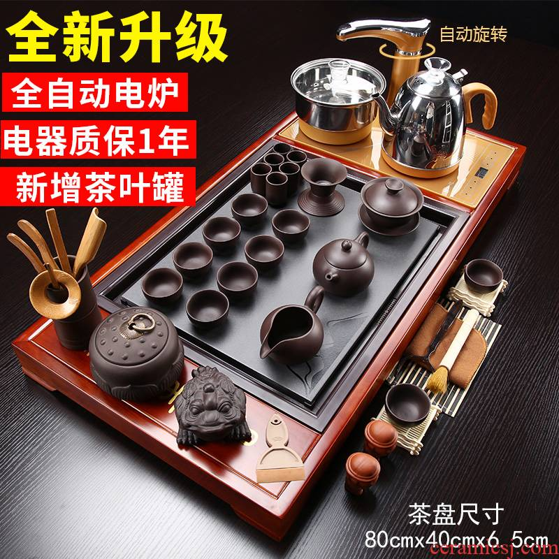 Purple sand tea set a visitor home office tea tray kunfu tea tea integrated automatic tea in the living room