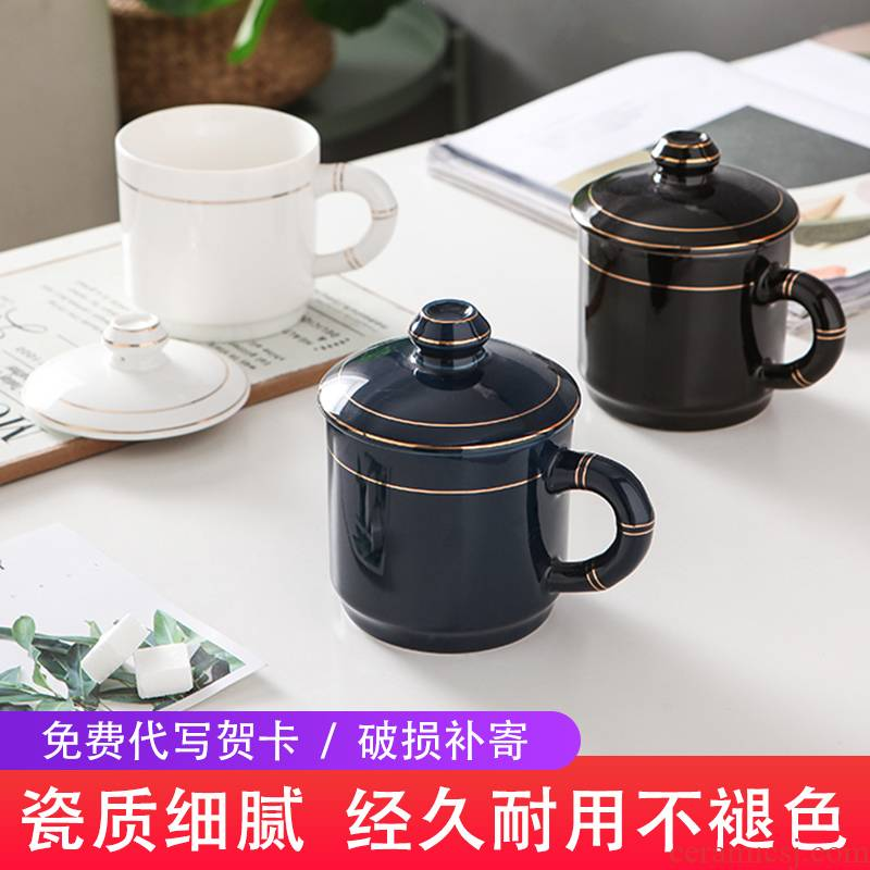 E optimal la ceramic glass office keller medium see colour with cover cup is contracted household ultimately responds cup tea cups