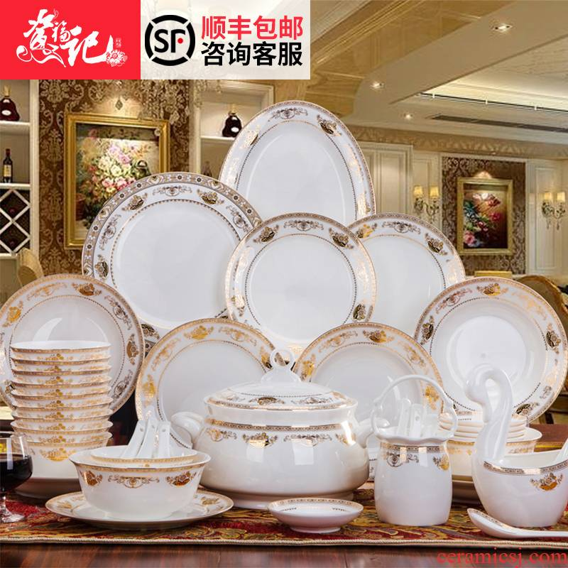 Jingdezhen ceramic high - grade ipads China tableware suit western European household bowls plates suit wedding housewarming gift