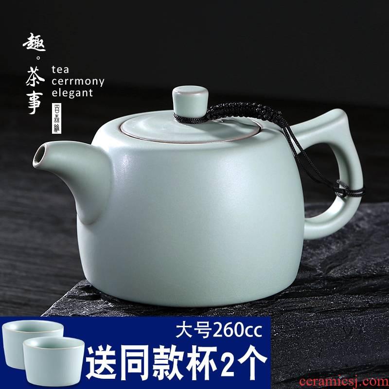 Start your up checking ceramic teapot large xi shi pot of large capacity your porcelain tea pot of household kung fu tea set
