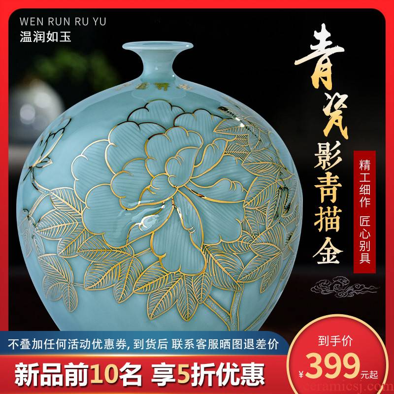 Jingdezhen ceramic vase Chinese celadon flower adornment see colour porcelain carving the sitting room porch home furnishing articles