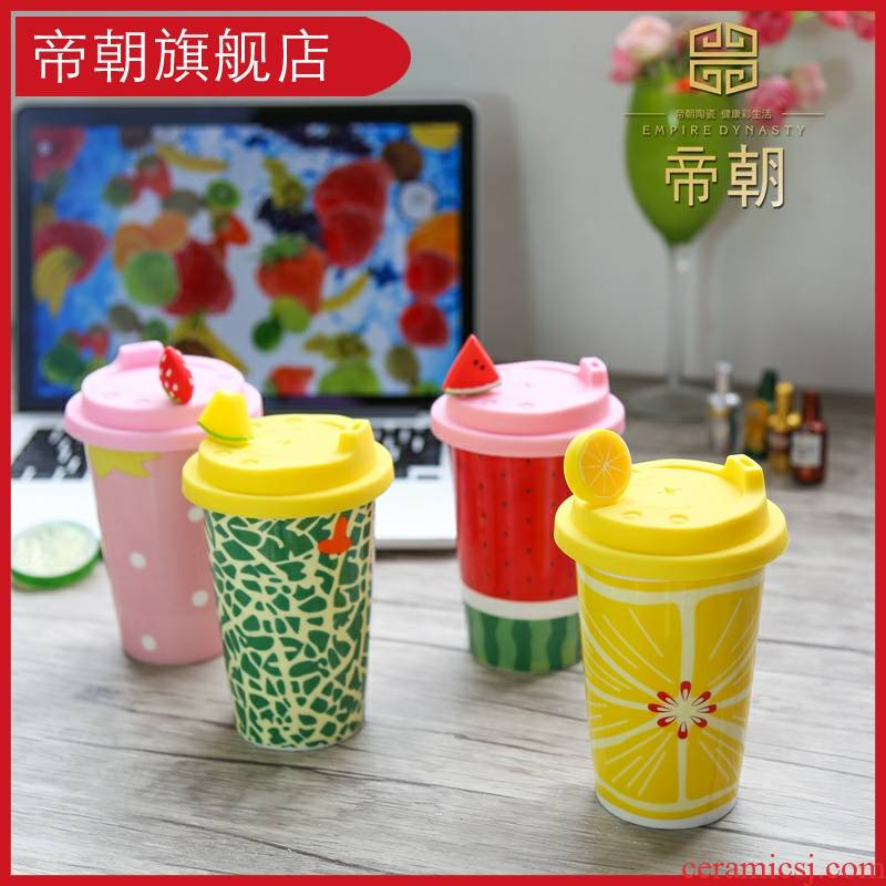 Emperor toward the fruit cup ceramic coffee cup for a cup of milk cup couples lovely creative lemon strawberry cup with cover
