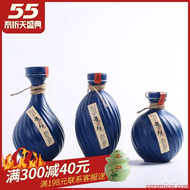Jingdezhen ceramic bottle furnishing articles creative home empty wine bottle custom liquor bottle sealed jar 1 catty 3 5 kg