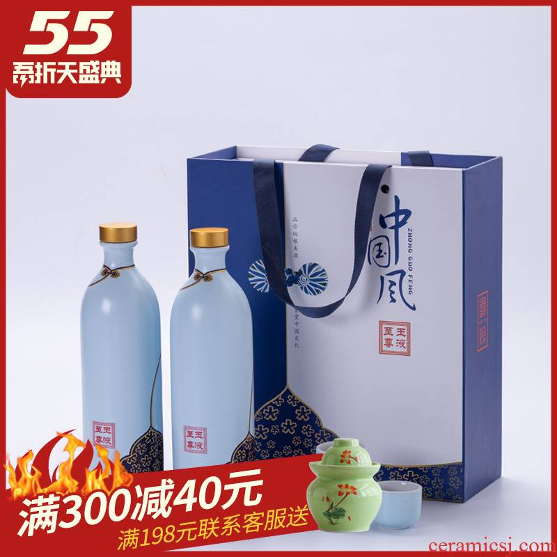 Ceramic wine bottle with the glass set 1 catty the an empty bottle seal Chinese style household altar little hip customization