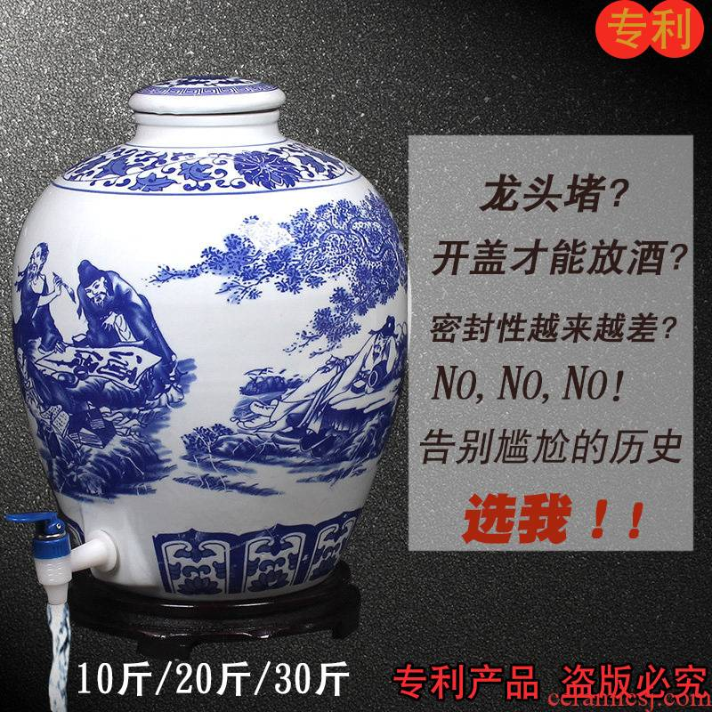 Ceramic seal tank it mercifully wine mercifully bottle hip 10 jins jars with leading 30 jins 20 jins brewing equipment