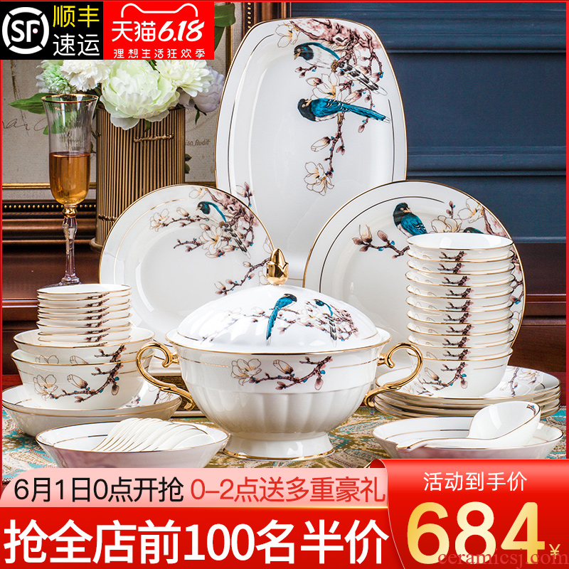 Dishes suit household European - style up phnom penh high - grade ipads China Dishes combination of jingdezhen ceramics tableware suit