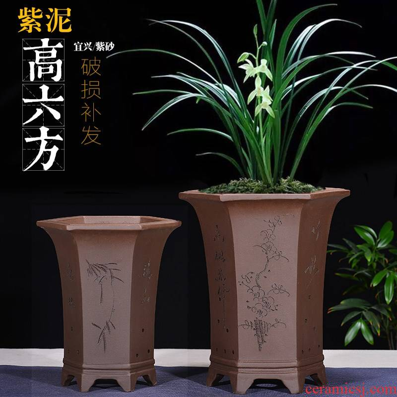 Violet arenaceous orchid large time! Permeability mud purple sand flowerpot, square, hexagonal six - party flowerpot pack mail
