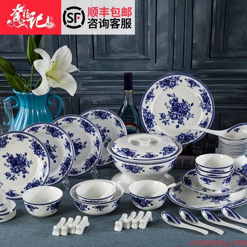 The dishes suit household of Chinese style classical wind tableware dishes eat bowl household combination of blue and white porcelain in jingdezhen glaze