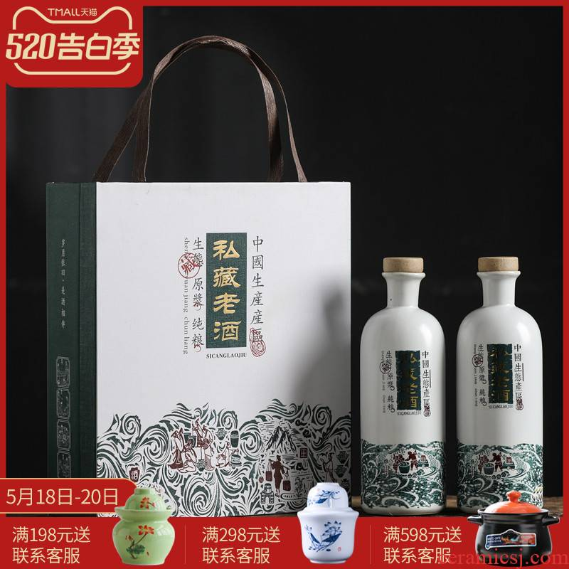 Jingdezhen ceramic bottle 1 catty creative ancient small hip box sealing liquor bottle restoring ancient ways furnishing articles