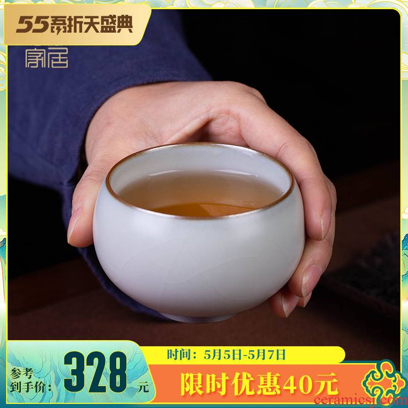 Jingdezhen ceramic sample tea cup, cup masters cup your up slicing can raise the pu - erh tea kungfu tea cup
