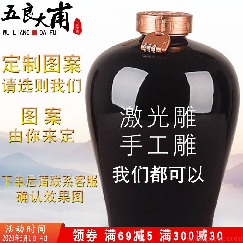 Customized bottle lettering home 10 jins 20 jins 30 to 5 kg with cover mercifully jars archaize ceramic seal wine VAT