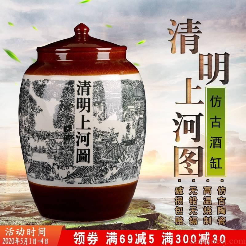 Jingdezhen ceramic jar 50 kg medicine bottle bottle lead - free hip flask it dip jugs qingming scroll