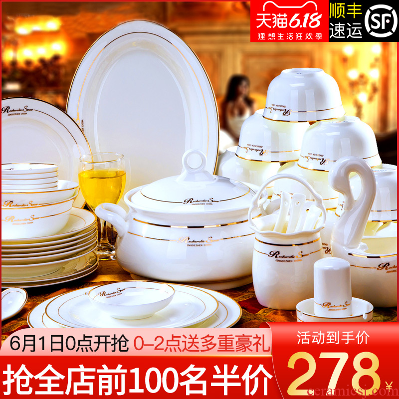 The dishes suit household contracted Europe type up phnom penh jingdezhen ceramic bowl ipads porcelain tableware suit dish bowl suit