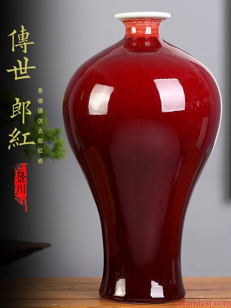 Open the slice of jingdezhen ceramics ruby red archaize crack glaze big vase 50 cm high sitting room adornment furnishing articles