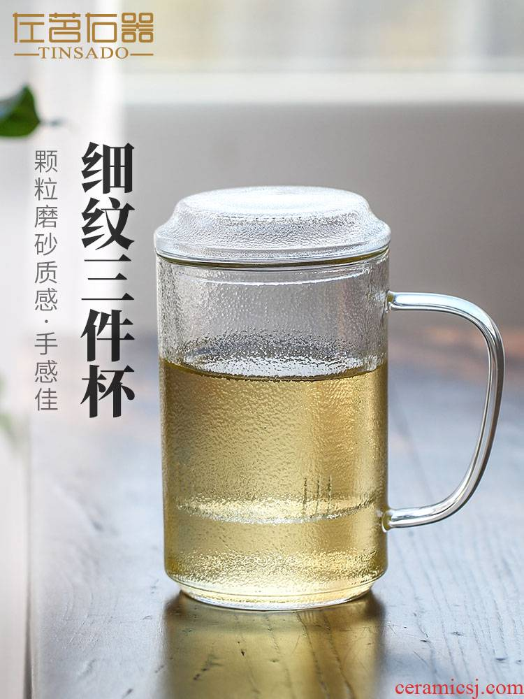 ZuoMing right machine hammer the filtration separation tea tea glass high - temperature and thicken with the office of water cup