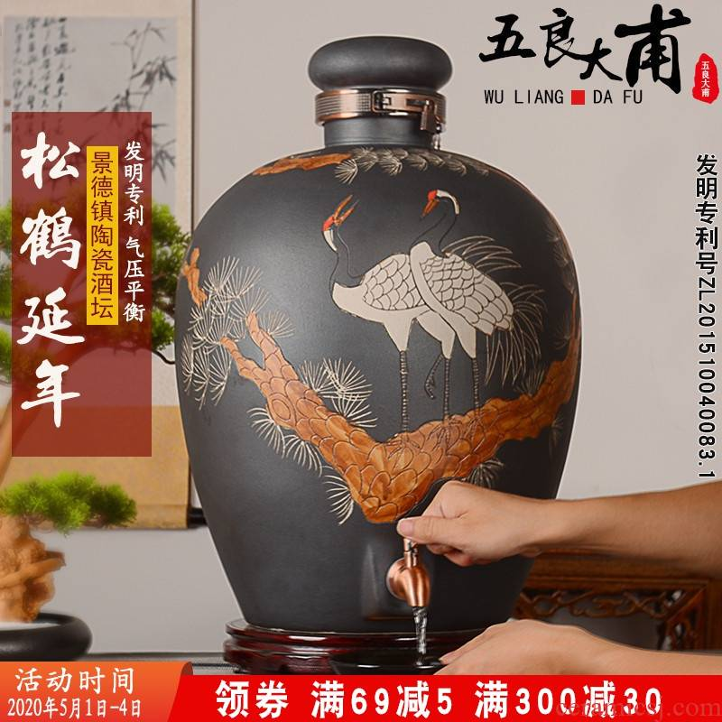 Jingdezhen ceramic wine jars home 10 jins 20 jins 30 jins 50 with leading it archaize sealed bottle
