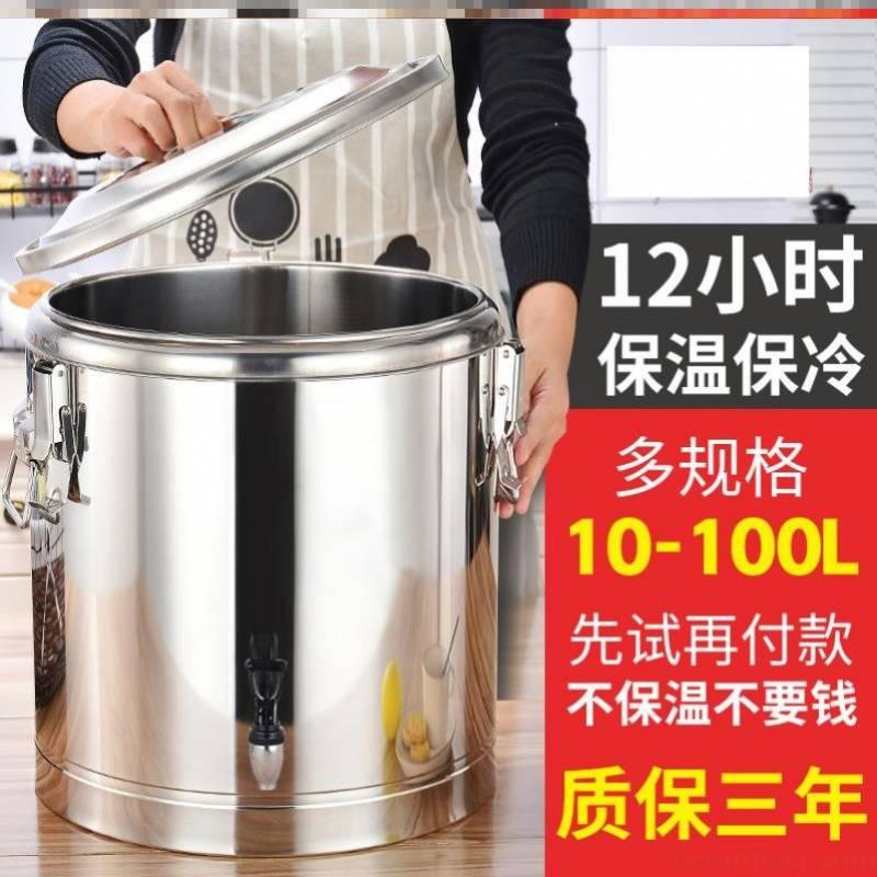 . Heat insulation barrels high - capacity ltd. 10 litres of soya - bean milk super capacity small porridge cold tea drinks bucket hotel ideas