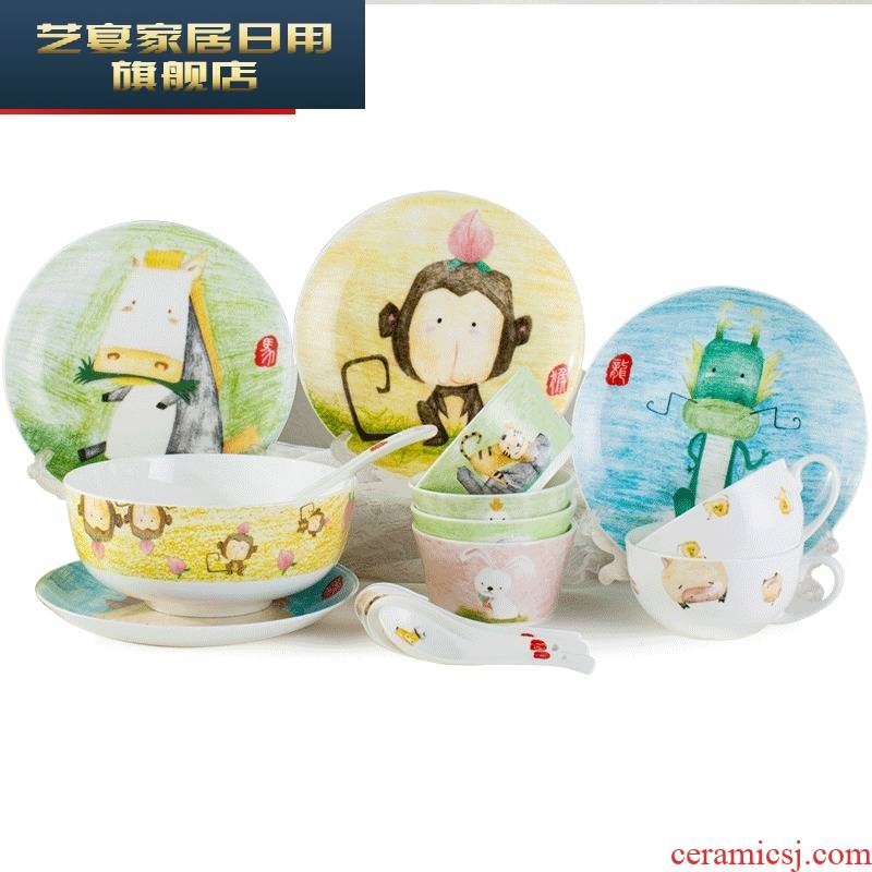 Cartoon dishes suit household eat lovely job new creative dishes (tableware nice dishes