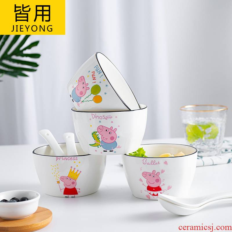 The Children pig page paggy Nordic four students trill single household cartoon parent - child ceramic bowl rice bowls
